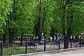 Kozyatyn, Vinnyts'ka oblast, Ukraine, 22100 - panoramio (1).jpg