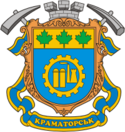 Coat of arms of Kramatorsk