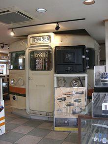 クハ66002のカットボディ (佐久間レールパーク) 1974年、身延... 国鉄72系電車