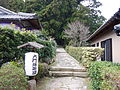 Kumano Kodo pilgrimage route Daimon-zaka World heritage 熊野古道 大門坂15.JPG