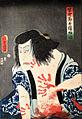 Kunisada-Nakamura Fukusuke as Hayano Kampei.jpg