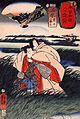 Kuniyoshi Utagawa, Suhara.jpg