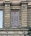Kunstakademie Düsseldorf Mosaik Stadt Ravenna, darunter Tizian.jpg