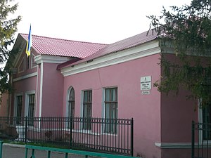 Kupiansk-Vuzlovyi Settlement Council (01).JPG