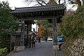 Kuromon Yoshino Nara01n4272.jpg