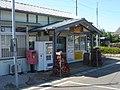 Kururi Station - panoramio.jpg