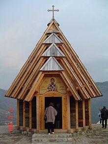 porte d'entrée bois massif