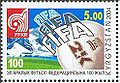 Kyrgyzstan 2004 5 S stamp - 100 Years of FIFA.jpg