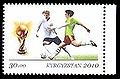Kyrgyzstan 2010 30 S stamp - FIFA World Cup.jpg