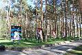 Léger Mosaics Dubna-2.JPG