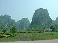 Lạng Sơn1.jpg