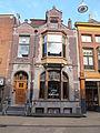 LG-Groningen- Oude Boteringestraat 9.JPG