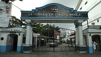 La Consolacion College Manila - Image: La Consolacion College Manila 17