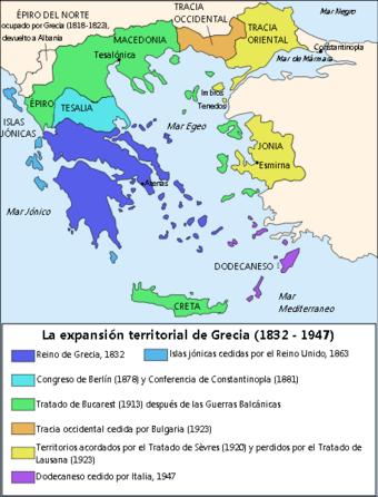La expansi n territorial de grecia entre 1832 1947 for Politica italiana wikipedia