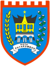 Official seal of Kota Payakumbuh