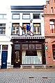 Lange Hezelstraat 59 Nijmegen 17e eeuw, verbouwd 18e eeuw Rijksmonument.jpg