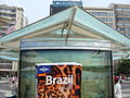 Lascar Kiosk where I found my Lonely Planet which I had lost the night before! =) (4551887276).jpg