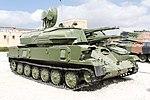 Latrun 220917 ZSU-23-4.jpg