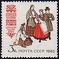 Latvia 1962 3kop USSR.jpg