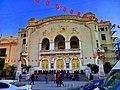 Le Théâtre municipal de Tunis photo1 المسرح البلدي بتونس.jpg