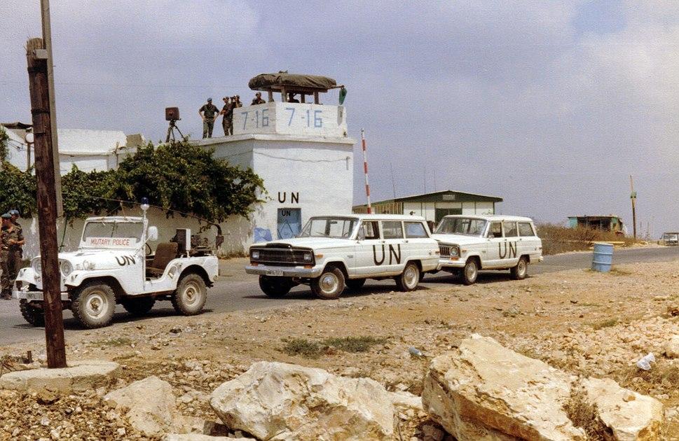 Lebanon, Al Yatun 7-16 (1981)