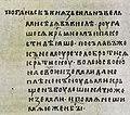 Legenda Panonska.jpg