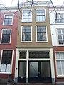 Leiden - Hooglandse kerkgracht 9.JPG