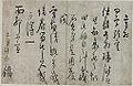Letter of Yun Hyu.jpg