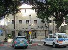 Lev Tel Aviv Police station.JPG