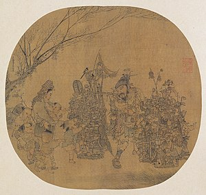 Four occupations - Painting of a woman and children surrounding a peddler of goods in the countryside, by Li Song (c. 1190–1225), dated 1210 AD