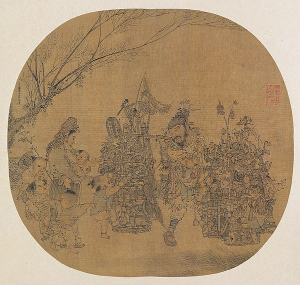 Painting of a woman and children surrounding a peddler of goods in the countryside, by Li Song (c. 1190-1225), dated 1210 AD Li Sung 001.jpg