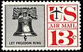 Liberty bell 13c 1961 issue.jpg
