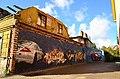 Liepājas graffiti - panoramio.jpg