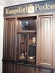 Lillehammer-Maihaugen, Norges Postmuseum (12).jpg