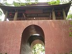 Lingann-Tower-0496.jpg
