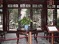 Lingering Garden Suzhou (3020052400).jpg