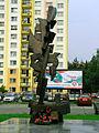 Liptovsky Hradom Pamatnik stretnutia 3 frontov1.jpg