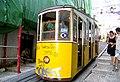 Lisboa (P), 2011, Ascensor da Bica stazione superiore. (6041277158).jpg