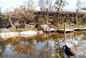 International Garden Festival - The Japanese Garden