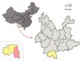 Location of Mengla within Yunnan (China).png
