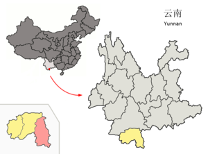 Mengla County - Image: Location of Mengla within Yunnan (China)