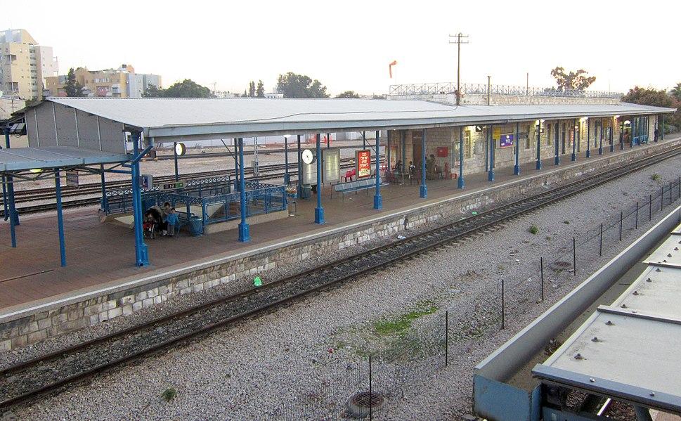 Lod Railway Station