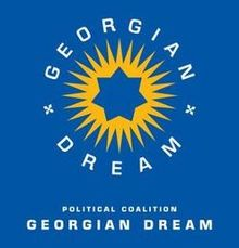 Logo of Georgian Dream – Democratic Georgia.jpg