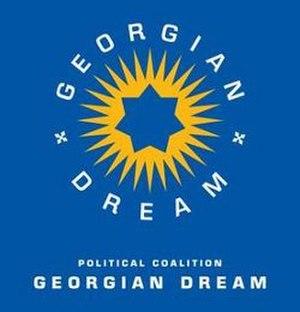 Georgian local elections, 2014 - Image: Logo of Georgian Dream – Democratic Georgia