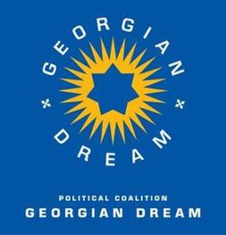Georgian local elections, 2014 - Image: Logo of Georgian Dream – Democratic Georgia