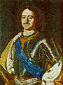 Lomonosov PeterI mosaic 1754.jpg
