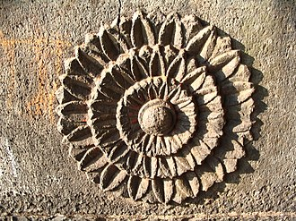 Panhala Fort - Lotus motif on Panhala of Raja Bhoj, who built the fort