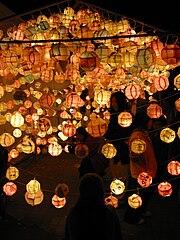 Lotus lantern festival 2001