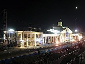 Lozova - Lozova Railway Station