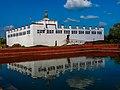 Lumbini Buddhist pilgrimage IMG 0678 12.jpg
